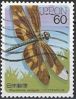 JAPAN 1986 Insects -60y - Rhyothemis Variegata FU - 1926-89 Emperor Hirohito (Showa Era)