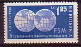 BULGARIE - 1960 - 15an. De La Federation Syndicale Modiale - 1v** - Bulgarie