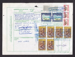 Kuwait: Registered Parcel Form To India, 2007, 11 Stamps, Mosque, History, Numbered Ship, Label Hawalli (minor Damage) - Koeweit