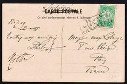 TURQUIE (Poste Maritime) Timbre N°121 Obl Cachet Maritime Bilingue (Arabe/Français) PAQUEBOT Sur Une Carte Postale De... - Covers & Documents