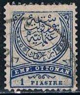 Turquia, 1884, Empire Ottoman, Used - 1858-1921 Ottoman Empire