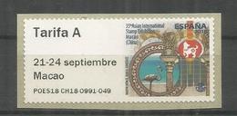 ESPAÑA SPAIN 2018 ATM MACAO CHINA INTERNATIONAL EXHIBITION TARIFA A - 1931-Today: 2nd Rep - ... Juan Carlos I