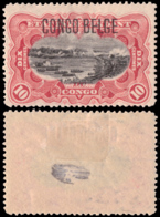 Congo 0041* 10c Carmin H - Congo Belge