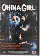 CHINA GIRL - FERRARA - Non Classés