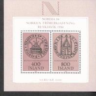 Island Norden Tourismus MH  ** MNH Postfrisch Neuf - Booklets