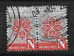 Belarus 2012 Belorussian Ornament   Used - Belarus