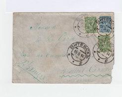 Sur Enveloppe 3 Timbres Empire Russe Armoiries Oblitération Russe 1914. CAD Arcueil Cachan Seine. (883) - 1857-1916 Empire