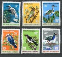 9675  COMORES  N°63/8 **   Série  Oiseaux   1971   TTB - Comores (1950-1975)
