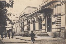 Moldova. Kishinev.  Art Museum. - Moldavie