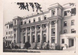 Moldova. Kishinev.  Hotel Moldova. - Moldova