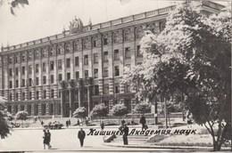 Moldova. Kishinev.  Academy Of Sciences. - Moldova