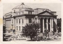 Moldova. Kishinev.  Theater. - Moldavie