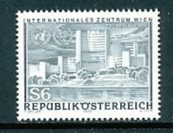 Österreich Mi.Nr. 1617 Eröffnung Des Internationalen Zentrums Wien -Donaupark Wien - MNH - 1945-.... 2. Republik