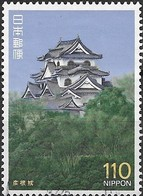 JAPAN 1987 National Treasures - 110y Hikone Castle FU - 1926-89 Empereur Hirohito (Ere Showa)