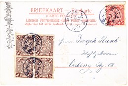 1907 Künstlerkarte Aus Shangtung Tungchang Via Shanghai Nach Erding Nach Bayern; Minim Fleckig - Chine