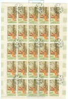 Laos  C38 Buddhist Monk And Village Cancelled Full Sheet Of 25 Folded 1960 WYSIWYG A04s - Laos