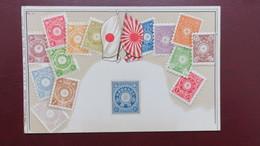 Japon Timbre Neuf Collé En Plein Sur Carte Gaufrée Voir Scans - Japon