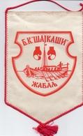 Pennant Boxing Club Sajkasi Zabalj Serbia Yugoslavia (cca.25x17cm) - Habillement, Souvenirs & Autres