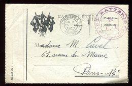 Carte Lettre FM De Bordeaux Pour Paris En 1940 - N153 - Guerre De 1939-45