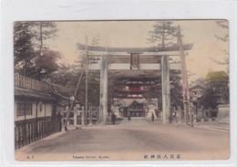 YASAKA SHRINE. KYOTO. CIRCA 1900s- BLEUP - Kyoto