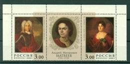 Fédération De Russie 2001 - Y & T N. 6551/52 - Andrei M. Matveev - Unused Stamps