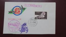 Lettre FDC Taiwan Formose Thème Moto 1960 Voir Scans - 1945-... Republic Of China