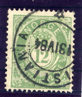 NORWAY 1884 Posthorn 12 Øre Green With Unshaded Posthorn, Used.  Michel 38 - Used Stamps