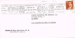 30550. Frontal MADRID 1982. Rodillo Bienal Deporte En Bellas Artes - 1931-Hoy: 2ª República - ... Juan Carlos I
