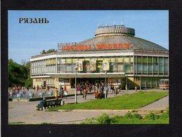 Russie / Ryazan / Circus ( Cirque )........ - Russia