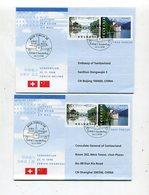 """Schweiz / 1998 / Luftpostfaltbrief Mi. LF 4 """"China-Schweiz"""" 4x O, Alle 4 Fluege (30021-20) - Ganzsachen"""