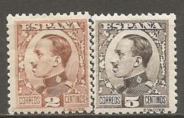 ESPAGNE - Yv. N° 403,404 *  2c,5c  Alphonse XIII Cote 0,9 Euro BE  2 Scans - 1889-1931 Kingdom: Alphonse XIII