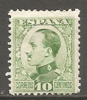 ESPAGNE - Yv. N° 405 *  10c  Alphonse XIII Cote 3 Euro BE  2 Scans - 1889-1931 Kingdom: Alphonse XIII