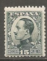ESPAGNE - Yv. N° 406 *  15c  Alphonse XIII Cote 12,5 Euro BE R  2 Scans - 1889-1931 Kingdom: Alphonse XIII