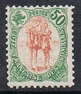 COTE DES SOMALIS N°48 N* - French Somali Coast (1894-1967)