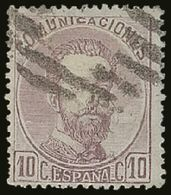 1872-73 10c Deep Lilac, Plate I, SG 196, Good Used. For More Images, Please Visit Http://www.sandafayre.com/itemdetails. - Spain