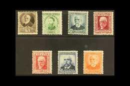 1931-32 Portraits With Control Figures On Back Complete Set (Michel 618/25 I A, SG 731A/37A, Edifil 655/61), Fine Mint,  - Spain