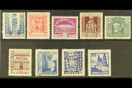 1943-44 Holy Year Complete Set With 'A000,000' (SPECIMEN) Control Figures On Back, Edifil 961N/69N (as Michel 905/13, SG - Spain