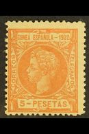 GUINEA 1902 5p Pale Red Top Value, SG 8 Or Edifil 8, Fine Mint, Centred To Lower Left. For More Images, Please Visit Htt - Spain
