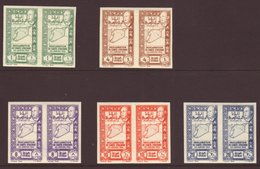 """1943 Proclamation Of Unity Set, Variety """"imperf"""", Maury 283/7, In Superb Horizontal Pairs. (10 Stamps) For More Images,  - Syria"""
