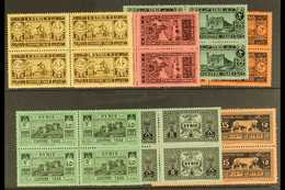 POSTAGE DUE 1925-31. Complete Set, SG D192/98, Never Hinged Mint Blocks Of 4, Some Perf Splitting On . Lovely (28 Stamps - Syria