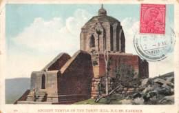 Indes Anglaises / Belle Oblitération - 11 - Ancient Temple On The Takht Hill - Kashmir - Défaut - India