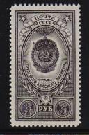 USSR 1952, Minr 1655, MNH - 1923-1991 USSR