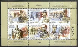 SERBIA 2018, 2018 Liberation In First World War By Joint France Serbia Army History WW1 Famous People Militaria Hors,MNH - Serbia
