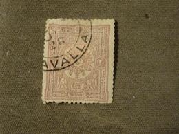 TURQUIE  1892  Belle Obliteration KAVALLA - 1858-1921 Ottoman Empire