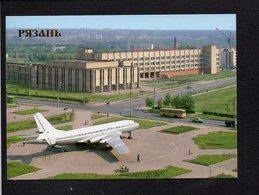 Russie / Ryazan / P.A. Kostychev Ryazan Institute Of Agriculture ( Avion ) - Russia