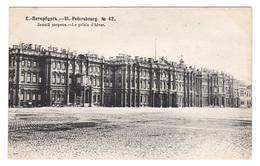 CPA Russie, St. Pétérsbourg, N°42, Le Palais D'Hiver, 1905, С.-Петербургъ - Russie