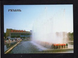 Russie / Ryazan / Moskva Cinema ..... - Russia