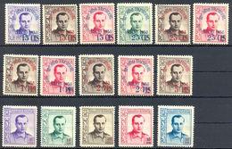 España 1937. Beneficencia 16 Sellos De Primo De Rivera . Ed NE 1 / 18. MH. *. - Charity