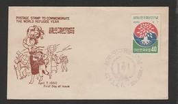 COREA- 7 4  1960 FDC RIFUGIATI - Refugiados