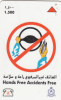 OMAN(GPT) - An Exemplary Driver, CN : 37OMNG/B((normal 0), Used - Oman